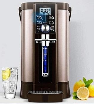 HIZLJJ Hot Water Dispenser