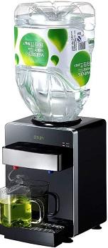 Lqgpsx Smart Water Dispenser