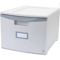 Storex File Drawer with Lock picks