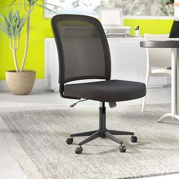 BEST ARMLESS Lorell LLR83304 C0mfortable Cheap Chair