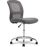 BEST TALL ARMLESS OFFICE CHAIR WITH LUMBAR SUPPORT Serta 48740A Summary