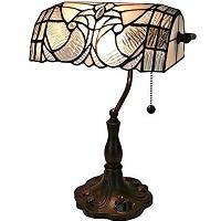 BEST TIFFANY ANTIQUE banker's Lamp Picks