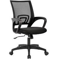 Best Adjustable Swivel Chair Summary