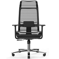 Best Back Posture Chair Summary