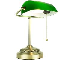 Best of Best Green Glass Shade Desk Lamp Picks