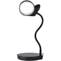 Holulo Magnifying Lamp Picks