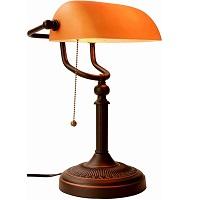 Jeuneu Amber Bankers Lamp Picks
