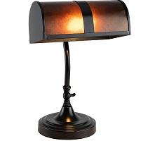 Lavish Home Bankers Lamp Picks