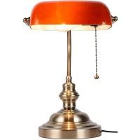 Newrays Amber Bankers Lamp Picks