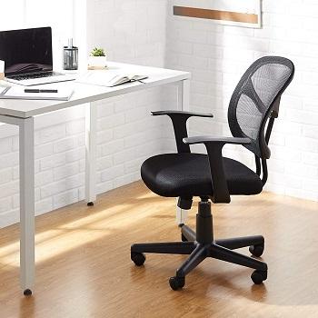 Amazon Basics GF-50527 Computer Chair