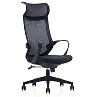 BEST TALL CHAIRS FOR BACK PAIN AT HOME Summary