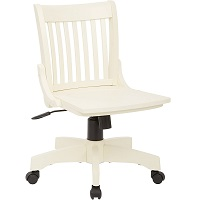 BEST WHITE BANKERS OFFICE CHAIR Summary