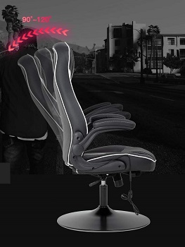 Best Office Rocking Gaming Chair