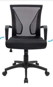 BEST OF BEST MESH CHAIR BACK SUPPORT