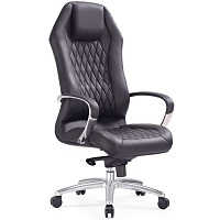 BEST WITH ARMRESTS MODERN HIGH-BACK OFFICE CHAIR Summary