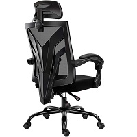 BEST WITH BACK SUPPORT COMFORTABLE OFFICE CHAIR UNDER 200 Summary