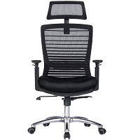 BEST HOME OFFICE MOST COMFORTABLE ERGONOMIC OFFICE CHAIR Summary