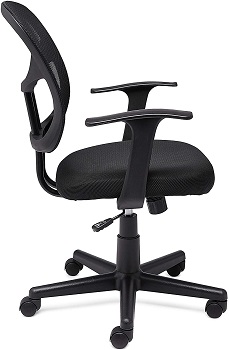AmazonBasics GF-50527 Chair