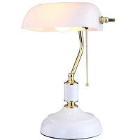 BEST BEDROOM WHITE BANKERS LAMP picks