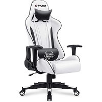 BEST FOR STUDY WHITE LEATHER ERGONOMIC OFFICE CHAIR Summary