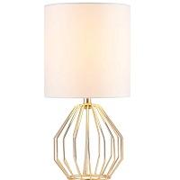 BEST LED WHITE AND GOLD DESK LAMP picks