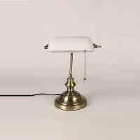 BEST LED WHITE BANKERS LAMP picks