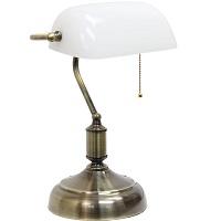 BEST OF BEST WHITE BANKERS LAMP PICKS