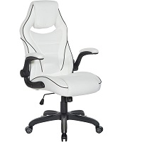 BEST TALL WHITE LEATHER ERGONOMIC OFFICE CHAIR Summary