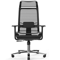 BEST WITH BACK SUPPORT TALL ADJUSTABLE OFFICE CHAIR Summary