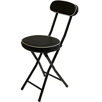 BEST WITH BACK SUPPORT TALL FOLDING STOOL Summary