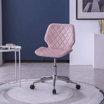 Apelila Armless Home Chair