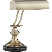 BEST ANTIQUE BRASS PIANO LAMP PICKS