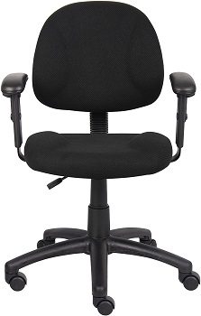BEST BLACK ADJUSTABLE FABRIC DESK CHAIR WITH ARMS