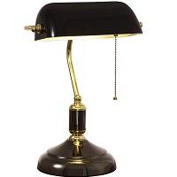 BEST BLACK MODERN BANKERS LAMP picks
