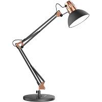 BEST MODERN COOL OFFICE LAMP PICSK