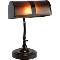 BEST OF BEST MODERN BANKERS LAMP picks
