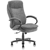 BEST TALL CLOTH OFFICE CHAIR WITH ARMS Summary