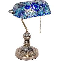 BEST VINTAGE BLUE BANKERS LAMP picks