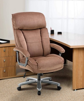 BEST WITH ARMREST UPHOLSTERED EXECUTIVE OFFICE CHAIR