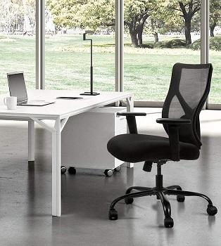 Furmax Swivel Ergonomic Chair