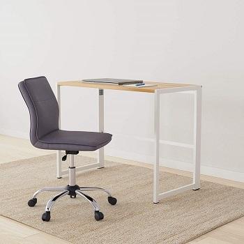 Amazon Basics LWGZY-G Chair