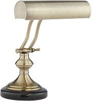BEST ANTIQUE PIANO DESK LAMP pciks